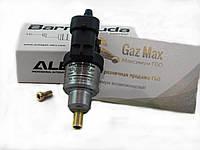 Форсунки Alex Barracuda Single Газовые скоростные форсунки