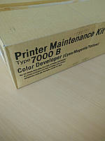 Ремкомплект Ricoh type 7000B оригинал (07179)