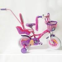 """Велосипед """"BEAUTY-2"""" 19ВВ01-12д"""