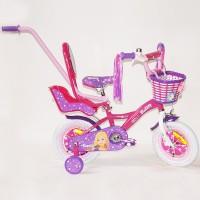 """Велосипед """"BEAUTY-2"""" 19ВВ01-14д"""