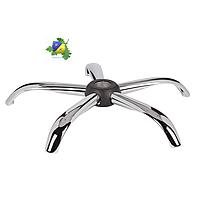 Крестовина 640 мм для кресла офисного стула металлическая хромированная