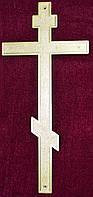 Крест православный (03)