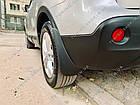 Брызговики Nissan Qashqai 2007-2013, фото 6