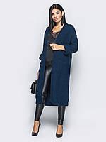 Синий длинный мягкий вязаный кардиган в стиле oversiz 42-46