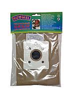 Мешок-пылесборник Hummel, Samsung на змейке
