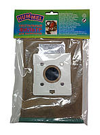 Мешок-пылесборник Hummel, Samsung на планке
