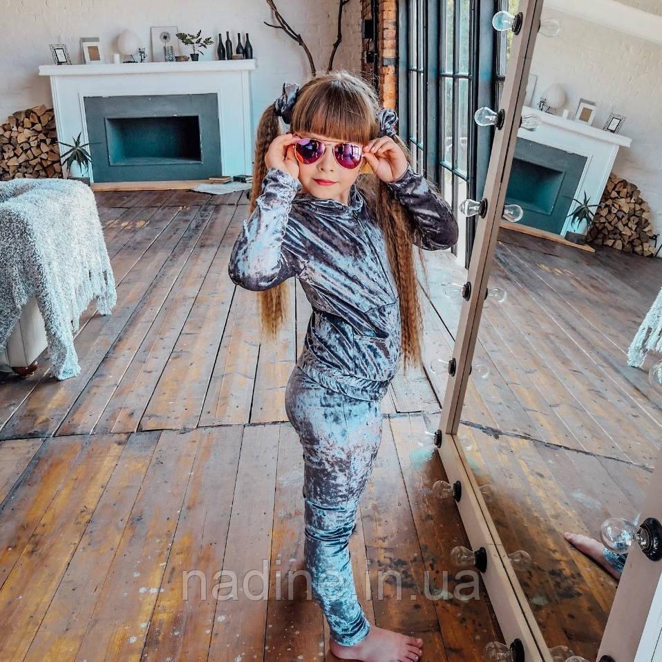 Велюровый костюм ТМ Eirena Nadine (836-34) рост 134 Тёмно серый с фиолетовым оттенком