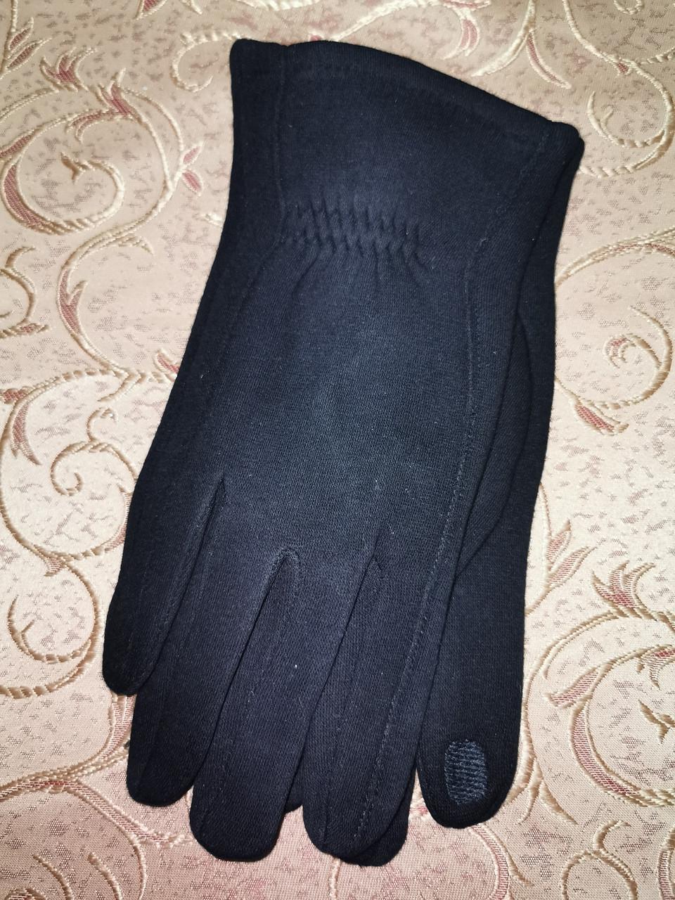 Трикотаж с сенсором перчатки мужские только оптом
