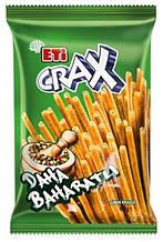 Крекер  ETi CRAX sticks со специями , 45 гр