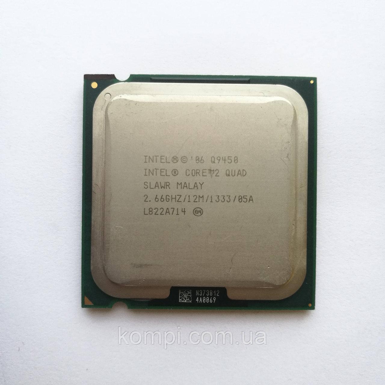 Процессор Intel Core 2 Quad Q9450 2.66GHz 12M 1333M