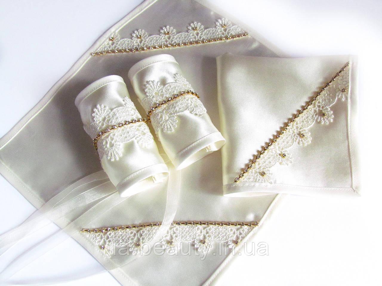 Набор (комплект) для венчания айвори (свадебный набор) со стразами золото люкс