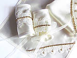 Набор (комплект) для венчания айвори (свадебный набор) со стразами золото люкс, фото 2