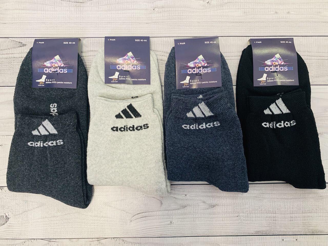 Носки мужские зимние махровые хлопок Adidas размер 40-44