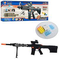 Детская снайперская винтовка на водяных пульках (орбиз), G190-B