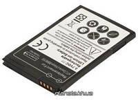 Аккумулятор PowerPlant Samsung Galaxy NOTE 3 mini, Galaxy Note 3 Neo, Galaxy Note 3 Neo Duos, Galaxy Note 3 Neo LTE  (BMS1161) (DV00DV6162)