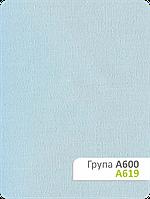 Тканина для рулонних штор А 619