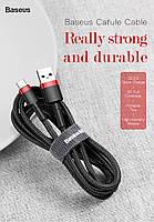 Шнурок для зарядки и передачи данных Type C  to USB  Galaxy S10, Xiomi Mi9, Red Mi Note 7 Baseus Data Cable