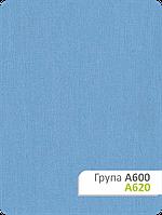 Тканина для рулонних штор А 620