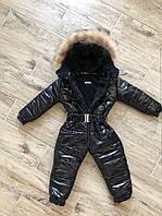 Детский зимний цельный комбинезон на флисе с натуральной опушкой, черный