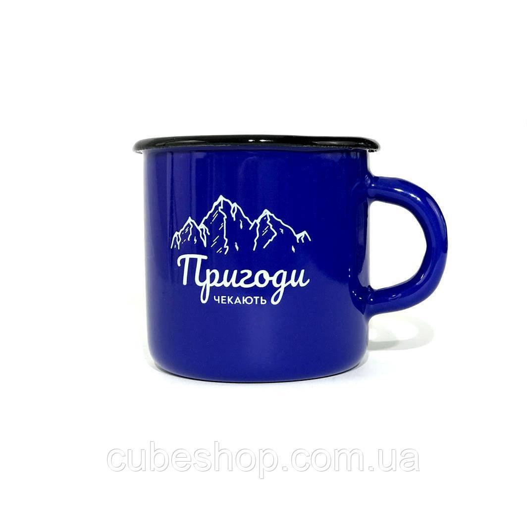 Чашка эмалированная «Пригоди чекають» (270 мл)