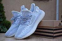 Мужские кроссовки в стиле Adidas Yeezy Boost 350, текстиль с технологией Primeknit, серые с белым 42 (26,5 см)