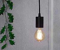 Подвесной металлический светильник, современный стиль, loft, vintage, modern style, минимализм,  черный цвет