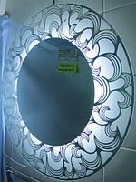 Зеркало с подсветкой арт. 02.7.11