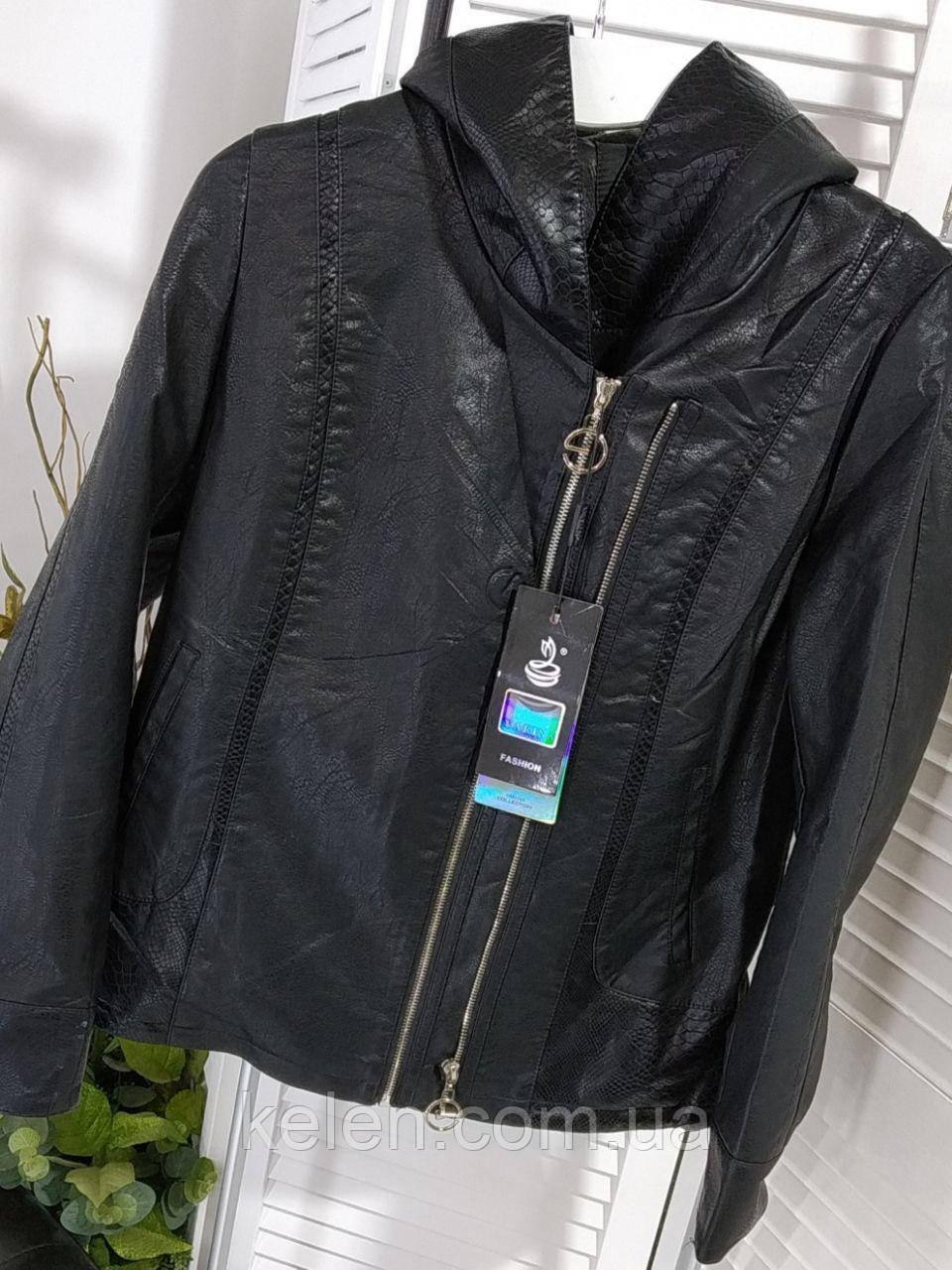 Куртка кожзам батальная с капюшоном 54 размер