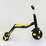 Самокат 3в1 JT 10993 Best Scooter Жовтий Гарантія якості Швидка доставка, фото 5