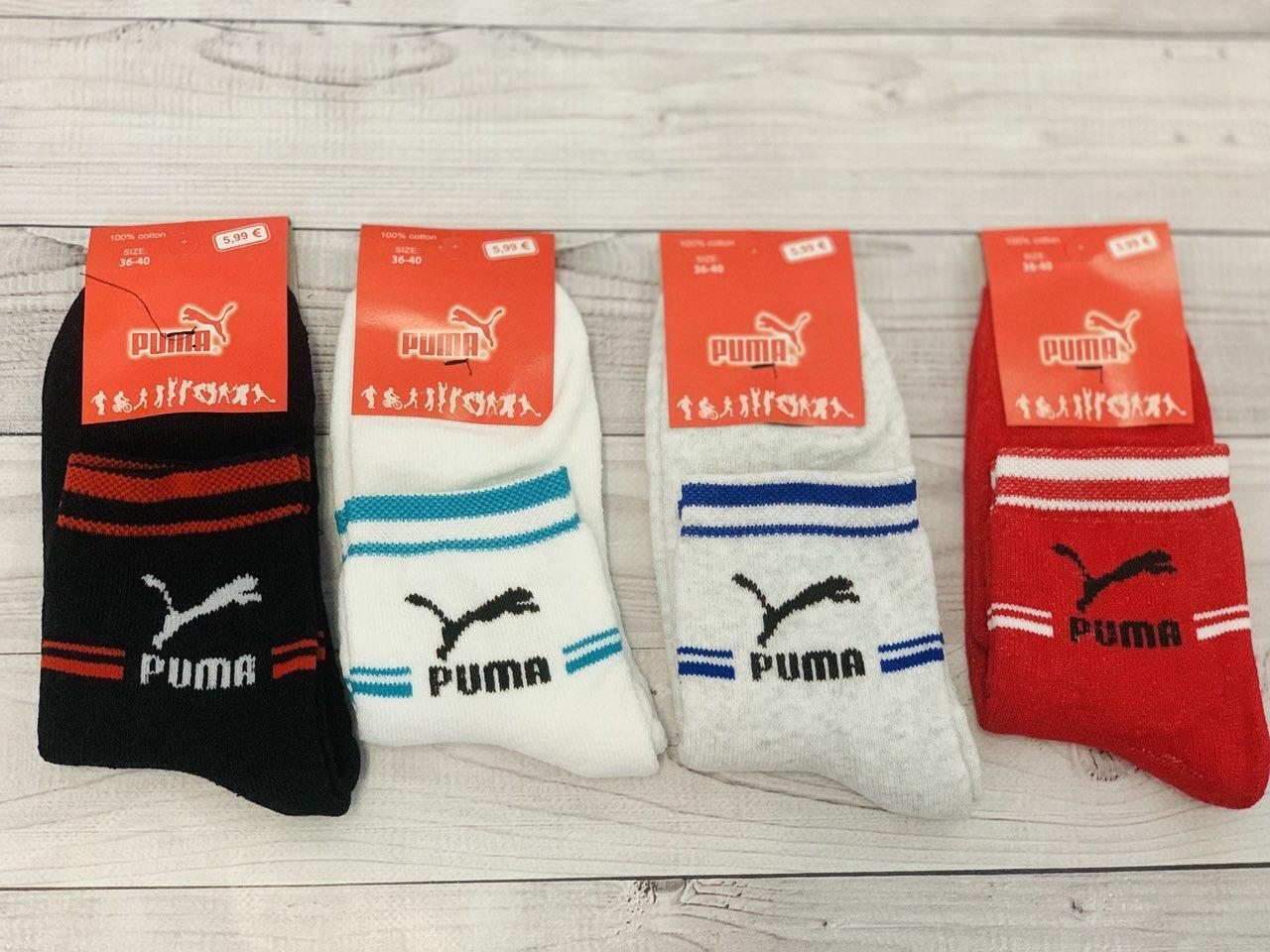 Шкарпетки зимові махрові бавовна Puma розмір 37-41 асорті