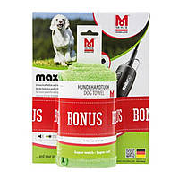Машинка для для стрижки животных MOSER Max 50W+ 2 Подарка!, фото 1
