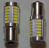 Лампа автомобільна світлодіодна ZIRY BA15S - P21W, біла