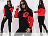 Двухцветный спортивный костюм женский НФ/-001 - Красный