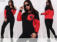 Двухцветный спортивный костюм женский НФ/-001 - Красный, фото 1