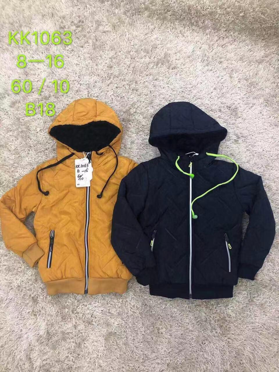 Куртки для мальчиков утеплённые оптом, размеры 8-16  лет, S&D арт. КК-1063