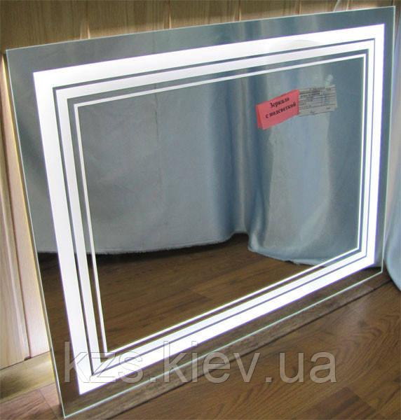 Зеркало с подсветкой арт. 02.7.15