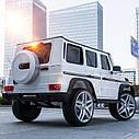 Детский электромобиль Джип M 3567 EBLR-1 (4WD), Mercedes G65 VIP, белый, фото 2