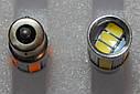 Лампа автомобільна світлодіодна ZIRY BA15S - P21W, жовта, фото 3