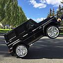 Детский электромобиль Джип M 3567 EBLR-1 (4WD), Mercedes G65 VIP, белый, фото 4