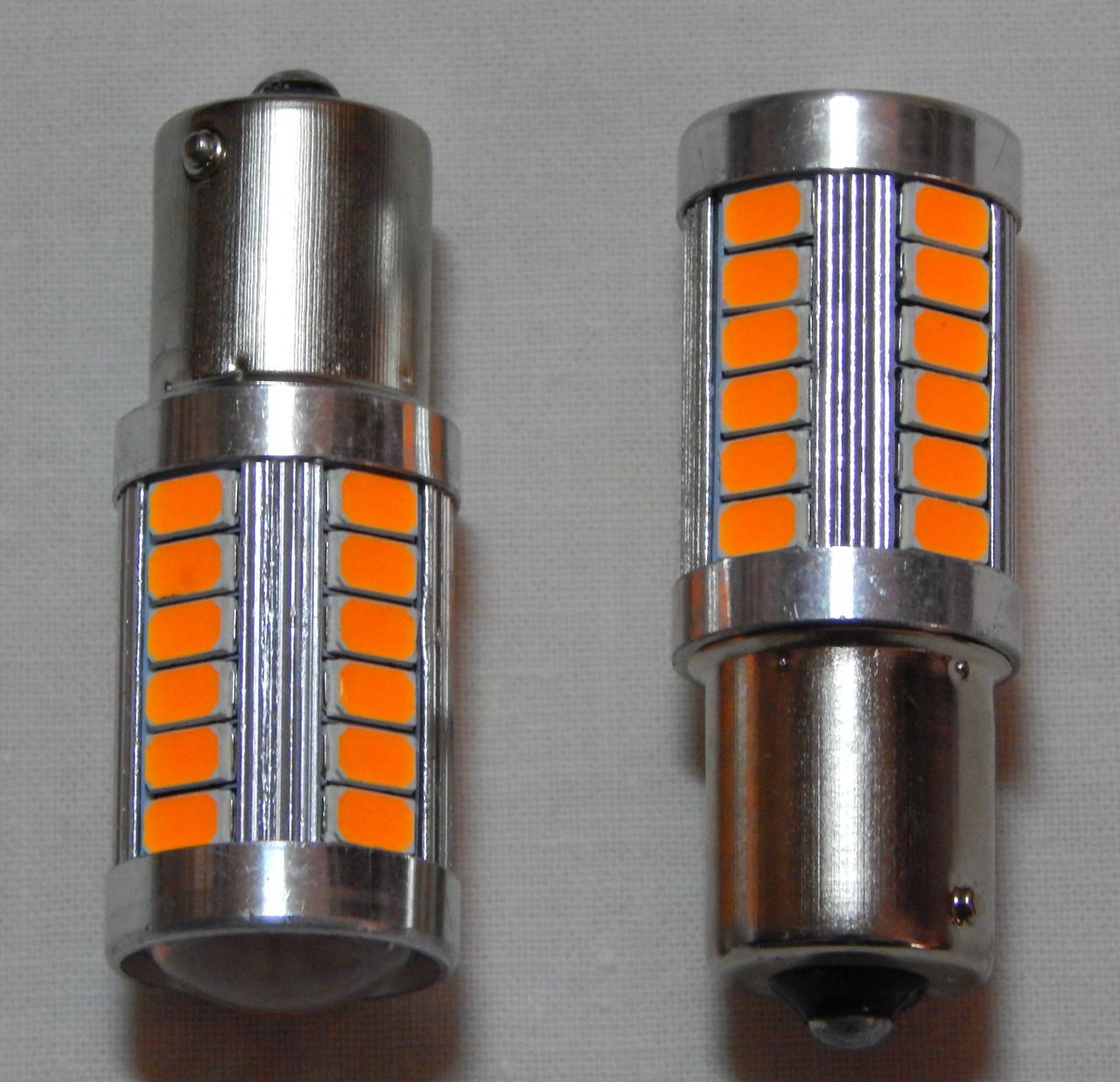 Лампа автомобільна світлодіодна ZIRY BA15S - P21W, жовта
