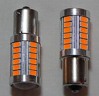 Лампа автомобільна світлодіодна ZIRY BA15S - P15W, жовта