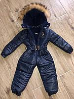 Детский зимний цельный комбинезон на флисе с натуральной опушкой, синий