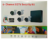 Набор видеонаблюдения (регистратор + 4 камеры) 2 MP