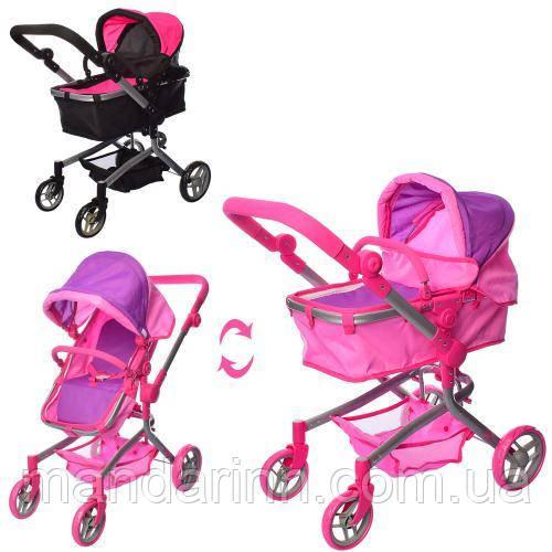 Коляска-трансформер для кукол Melogo 9695A Фиолетово-розовая.