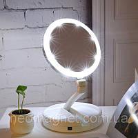Круглое зеркало для макияжа с подсветкой Led mirror My Fold Away'