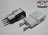 Зарядное устройство, адаптер 0,5 Ампер 5 Вольт на один USB порт, фото 5