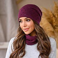 Комплект набор женская шапка и шарф снуд баф марсала с украшением