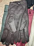 Замш с Арктический бархат перчатки стильные только оптом, фото 4