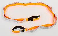 Лента для растяжки Record Stretch Strap 6666 10 петель оранжевый-серый