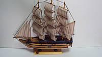 Корабль сувенирный деревянный УЦЕНКА